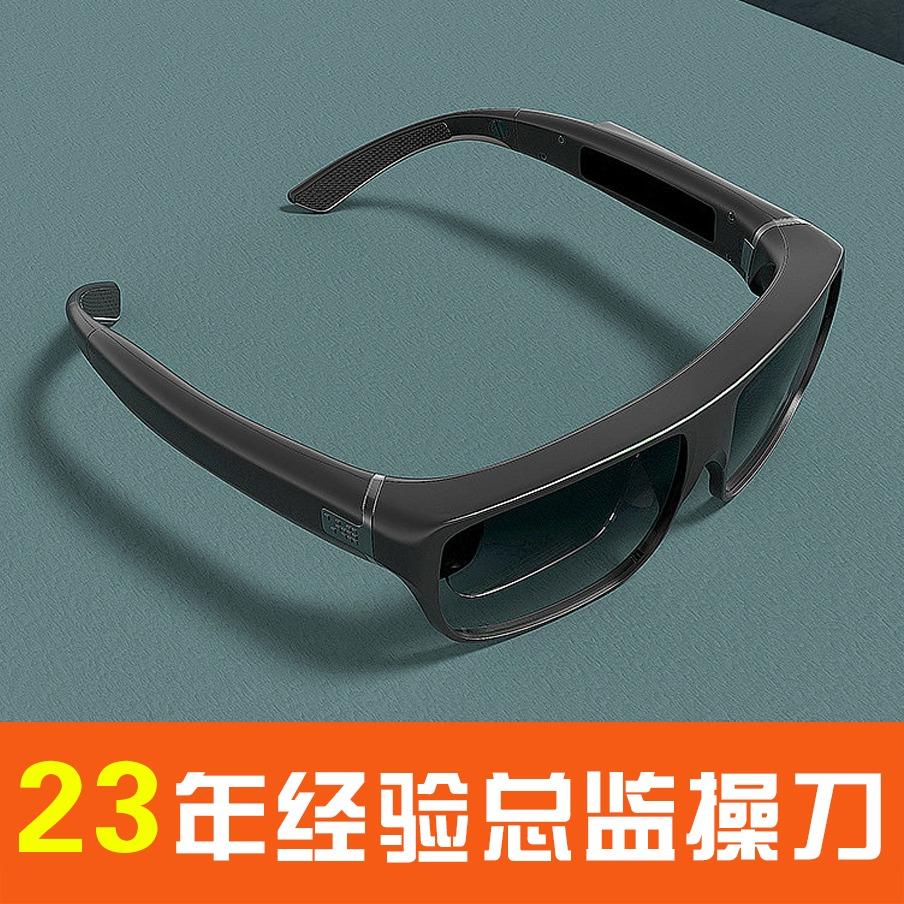 工业产品外观结构设计/消费类产品/AR眼镜/3D移动影院
