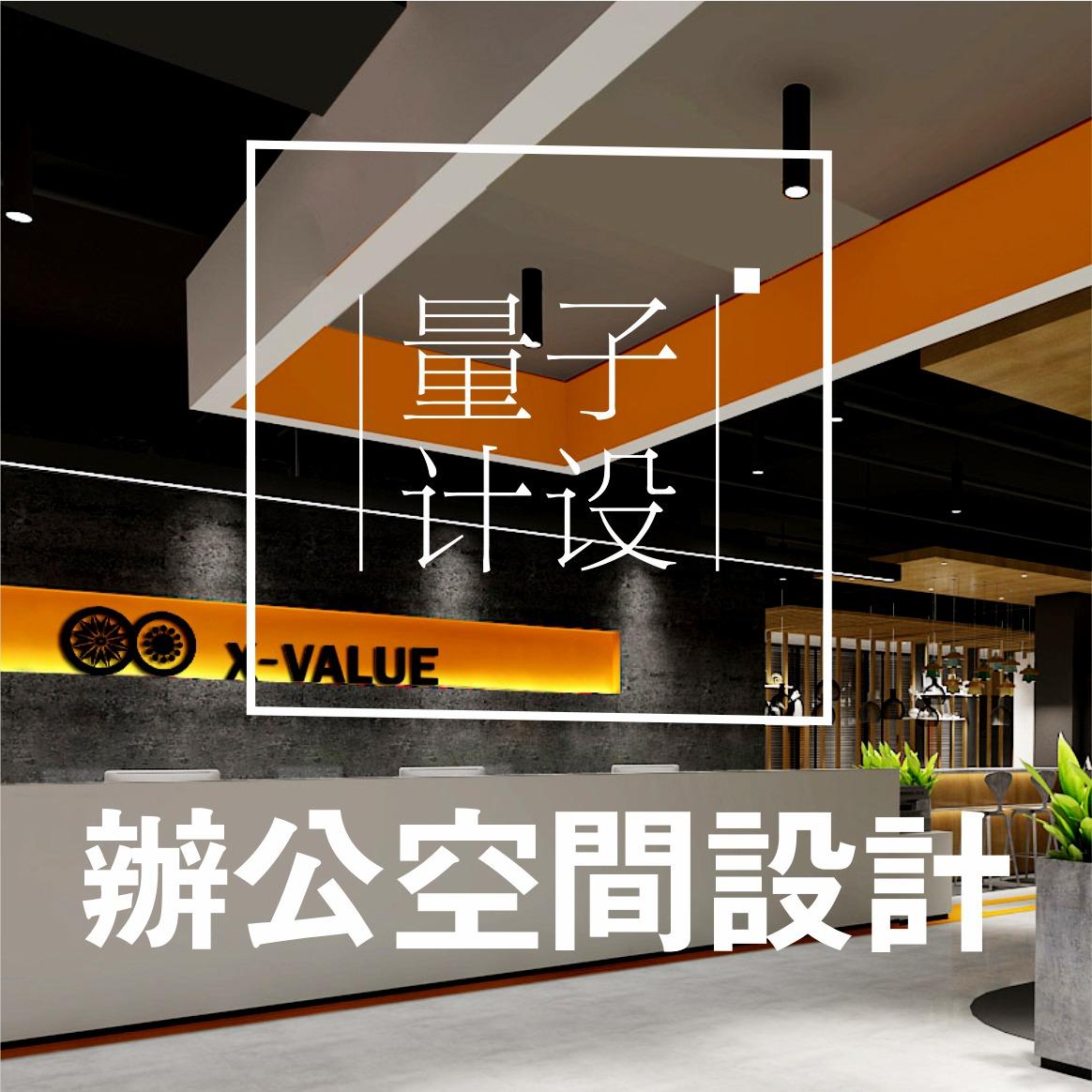办公室设计装修效果图设计/众创空间设计/办公楼外立面装修设计