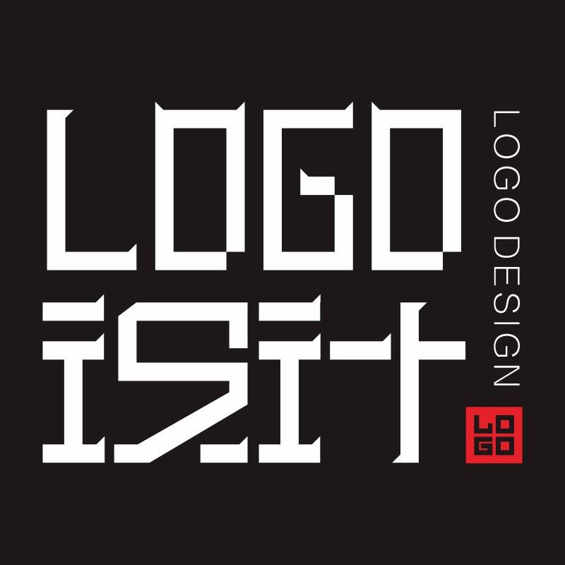 【工业制造IT行业交通运输】logo设计标志平面公司图标