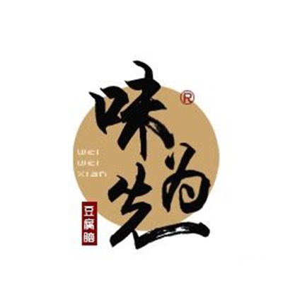 LOGO设计餐饮行业logo设计标志设计