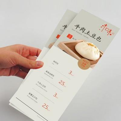 菜单设计 折页设计 中餐西餐甜品菜单设计折页设计