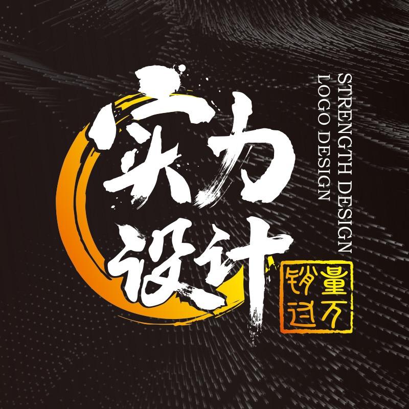 时尚简约扁平中式会议活动宴会年会婚礼庆典餐饮 促销  物料 台卡 设计