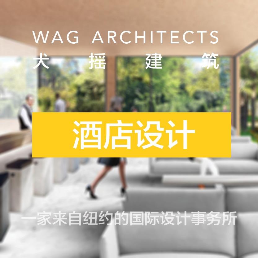 民宿酒店自建房设计工程设计民宿设计酒店设计室内装修软装设计