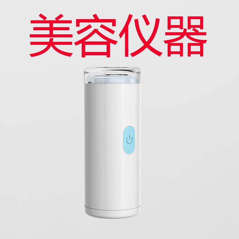 工业设计结构设计外观设计美容仪器外观设计保健产品激光美容机箱
