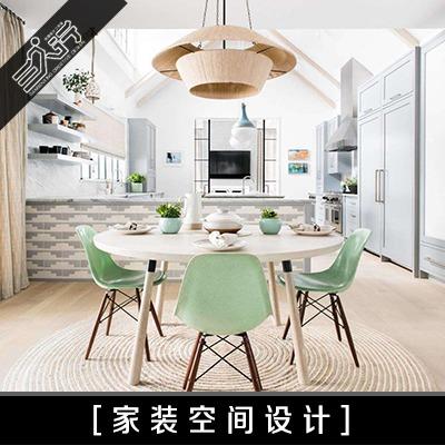 现代北欧简约家装效果图设计室内平层复式空间装修设计施工图装饰