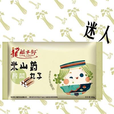 原创插画风格平面包装设计/产品盒装设计/袋装设计/插画设计