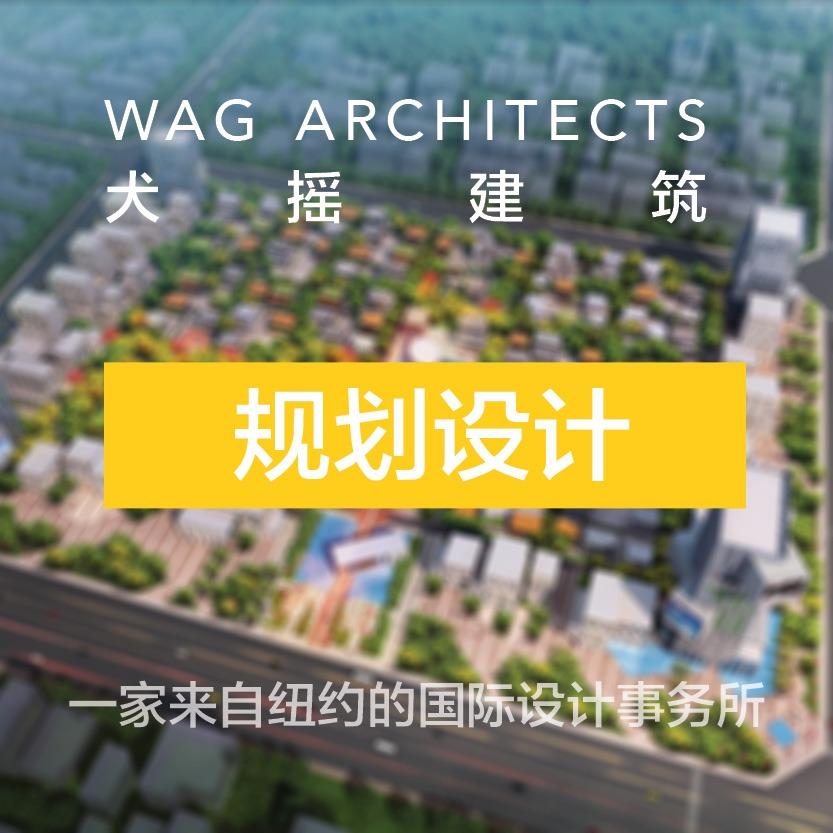 规划设计城市规划分析图产业园城市规划小镇规划乡村规划公园商业