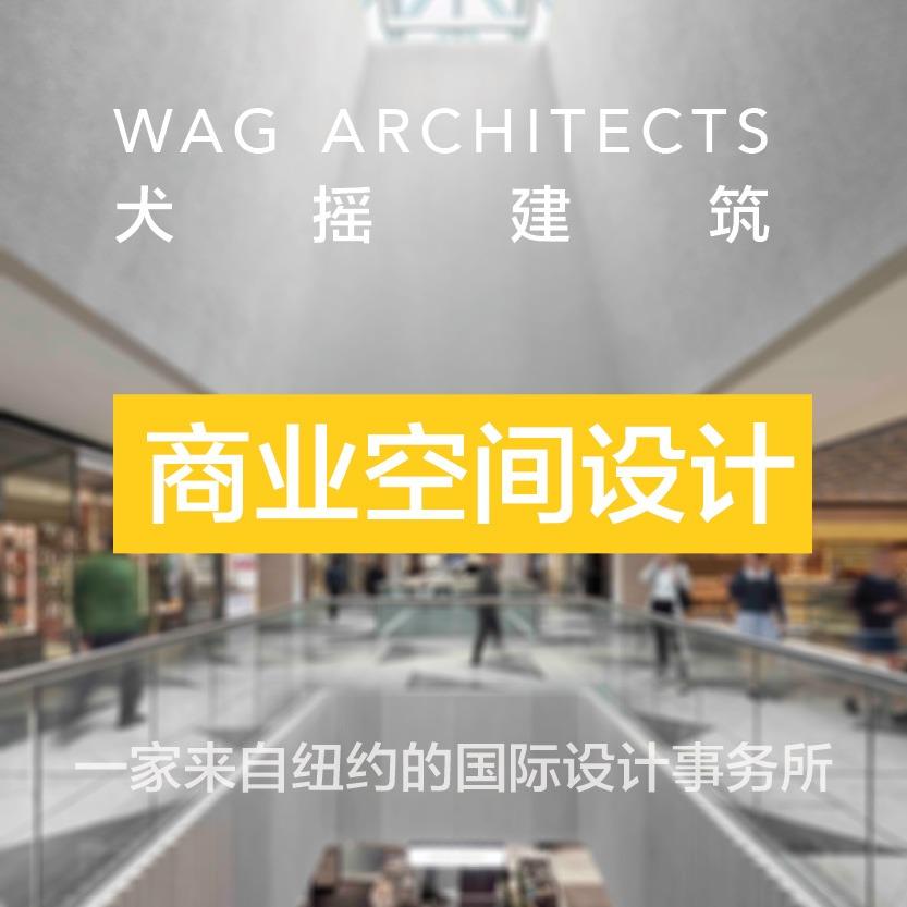 商业设计店铺设计商业空间改造店铺设计软装设计室内设计门厅设计