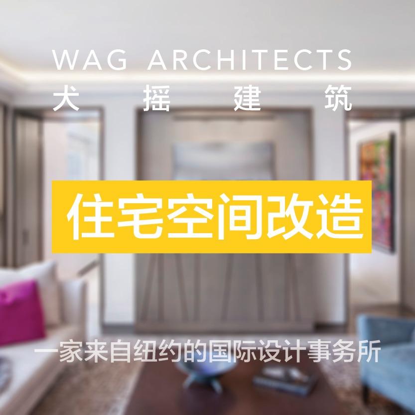 家装设计室内设计软装设计家装设计师房屋装修设计室内装修设计