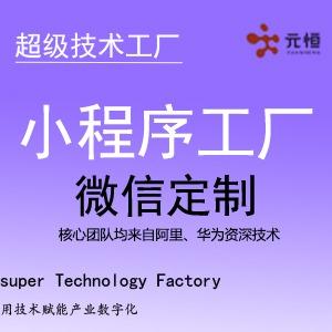 微家政/微保姆/微服务/保姆/钟点工/月嫂/微信开发小程序