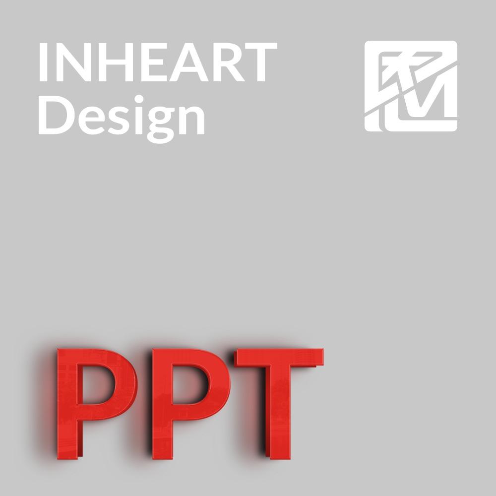 ppt设计PPT制作招商路演美化课件年会发布会演示汇报易企秀