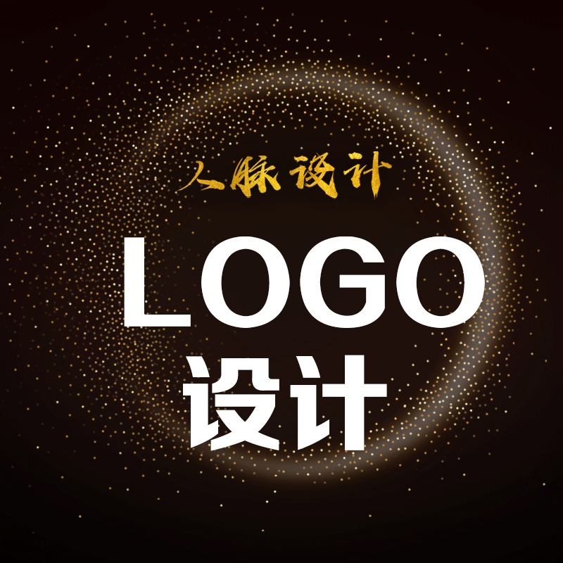 logo名片设计品牌设计logo设计图文icon设计