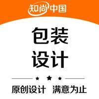 包装设计 食品茶叶杭州包装盒箱手提袋瓶贴礼盒白酒化妆品插画设计