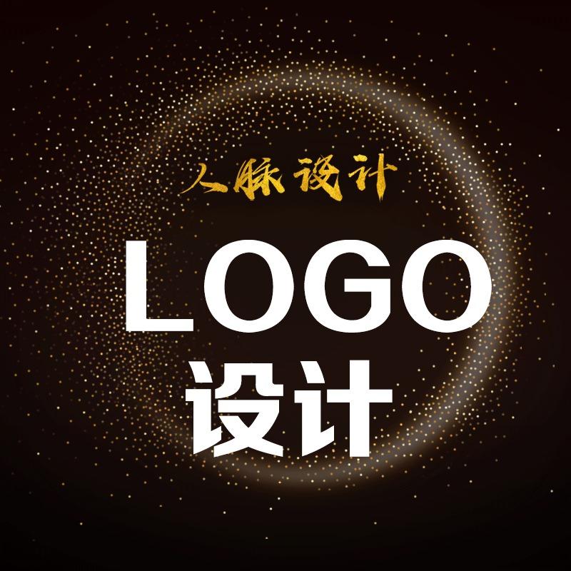 人脉网络 logo 设计标志品牌原创VI公司企业卡通商标