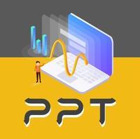 商业计划书融资计划书招商PPT可行性研究报告创业计划书BP
