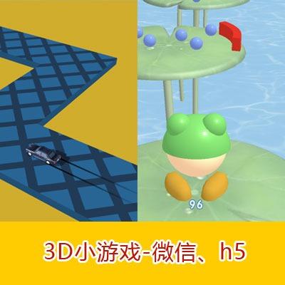 h5漂移飞车、手机游戏、h5游戏、3D小游戏