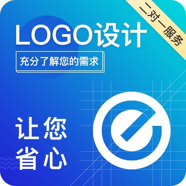 公司企业品牌LOGO设计 高端定制 原创图标 图文字体卡通
