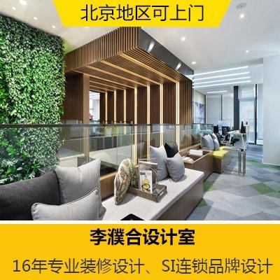 室内装修设计空间设计效果图幼儿园培训民宿餐饮办公空间展厅设计