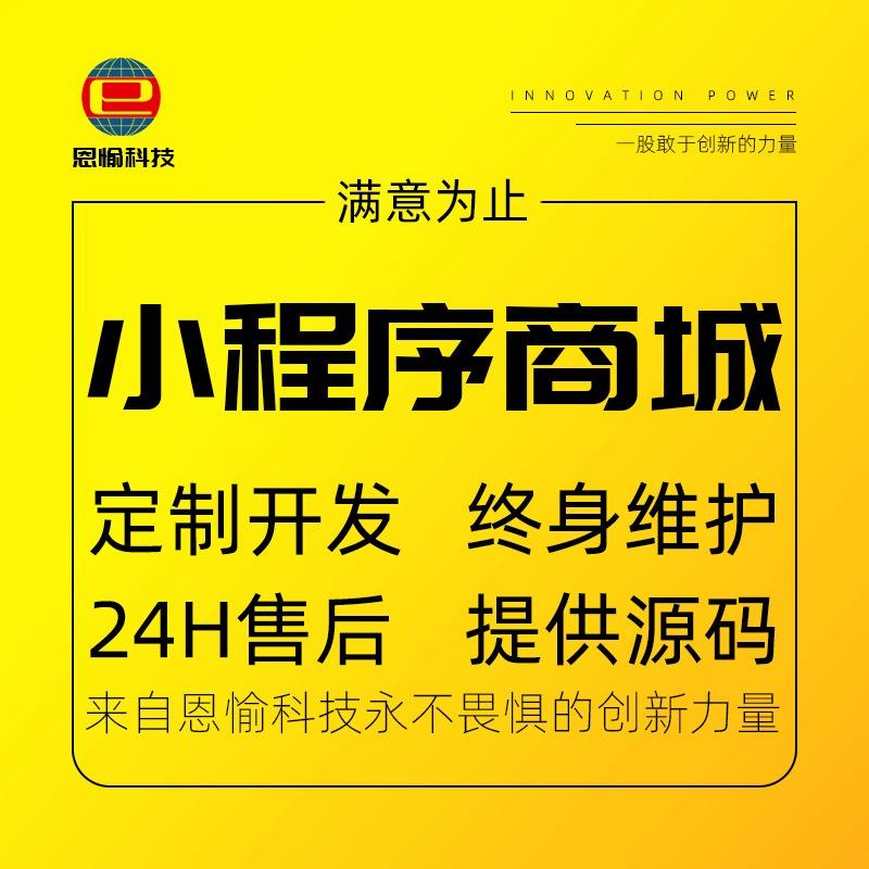 生活服务平台/社区团购平台/同城服务平台/同城餐饮平台