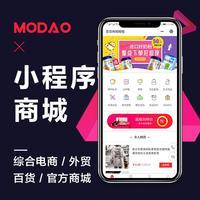 电商购物/小程序商城/社区团购 微信 商城//砍价拼团/分销系统