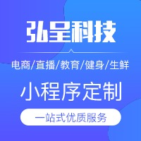 上海江苏 软件  开发 在线考试教育平台答题题库考试系统/在线网校