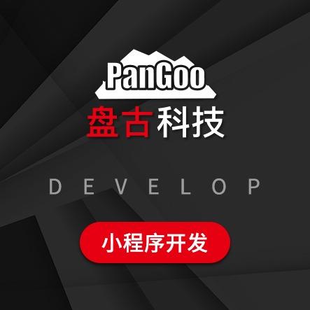 小程序开发|微信小程序设计|定制开发微信小程序|商城小程序
