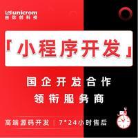 本地商城购物生鲜美食资讯配送|深圳微信小程序开发外包服务公司