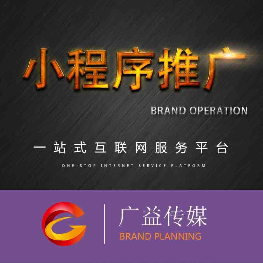 微信公众号小程序APP开发O2O酒店外卖拼团购教育多商家商城