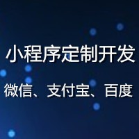 系统-微信小程序开发定制-公众号-企业官网-点餐系统-海报
