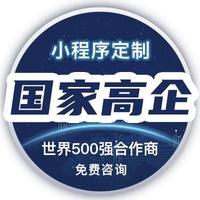 商务微信小程序|商业服务竞拍活动展会外包外语翻译小程序开发