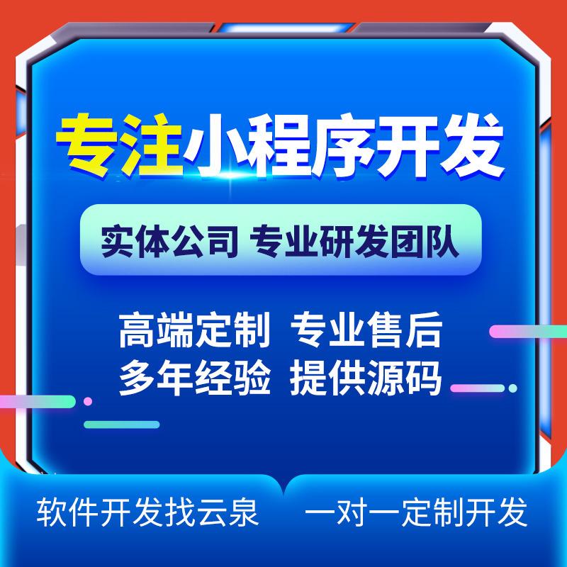 电商购物/小程序商城/社区团购生鲜配送/砍价拼团/分销系统
