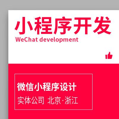 小程序开发微信小游戏公众号在线报名答题活动测试商城小程序设计