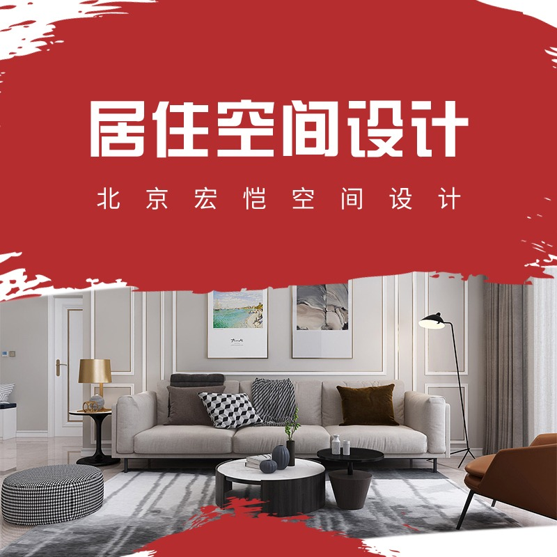 新中式风格小户型效果图设计现代简约风格室内装修设计施工图设计