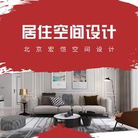 家装室内 设计 简欧风格现代风格中式风格效果图施工图 设计 装修 设计