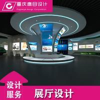 重庆企业展厅设计展台设计党建史馆设计科技效果图cad施工图