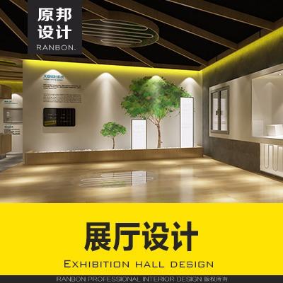 展厅设计 效果图 装修设计 效果图设计 室内设计 企业展厅
