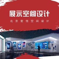 大型展会展厅展台施工图 设计 室内装修 设计 效果图展厅施工图 设计