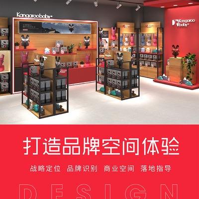 网红国潮餐饮设计咖啡馆奶茶店火锅店西餐中餐馆小清新极简甜品店