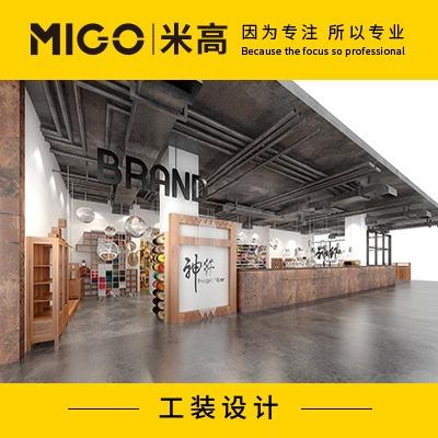 【米高空间】设计美容美发美甲健身养生会所室内设计装修效果图