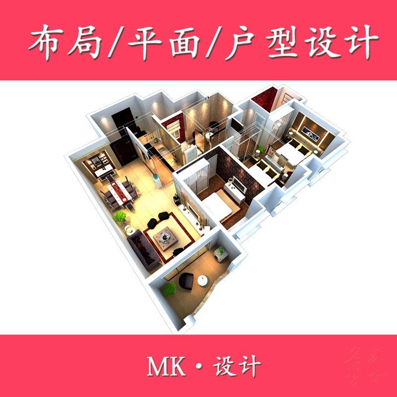 商铺出租房自建房别墅办公四合院公寓酒店住宅-平面+一张效果图