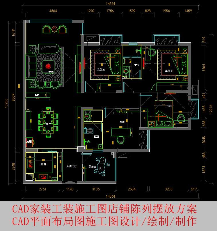 CAD家装工装施工图 CAD平面布局图施工图设计/绘制/制作