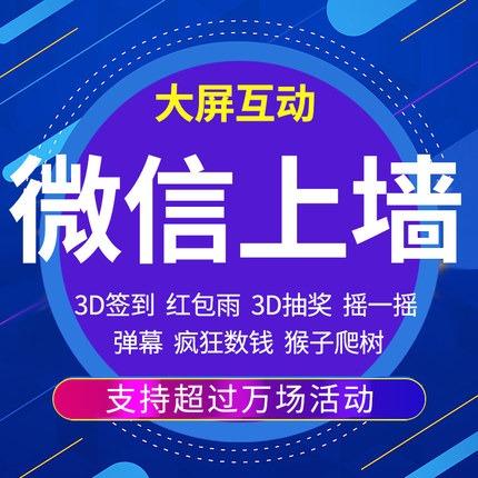 【H5制作】年会抽奖/H5小游戏/互动营销/产品活动/宣传