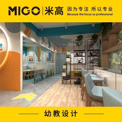【米高空间】幼教设计培训设计画室室内设计装修设计效果图