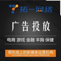 DSP广告投放力美APP广告DSP精准广告开户移动端展示