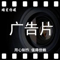 宣传片企业宣传片企业形象宣传片影视TVC品牌形象宣传片定制