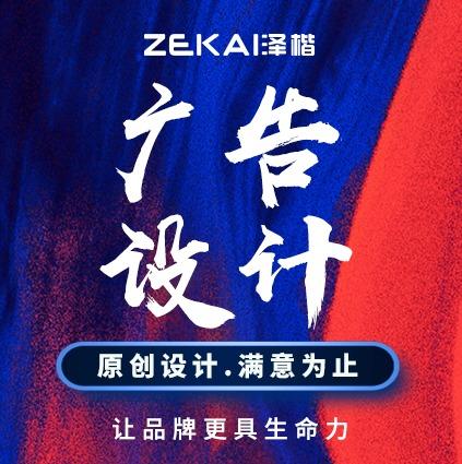 杭州广告安装设计册子产品手册宣传单宣传品宣传册设计台历