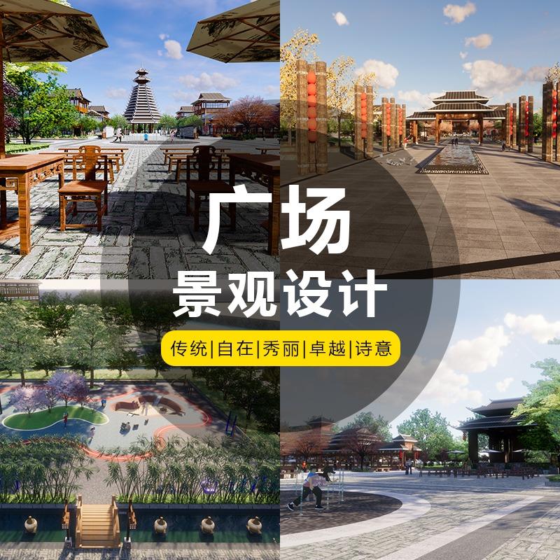 广场景观设计效果图规划设计施工图建筑设计专业公司景观绿化园林