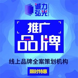 腾讯视频推广优酷视频搜狐视频爱奇艺视频西瓜视频火山小视频营销