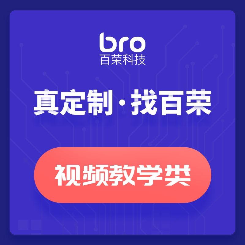 视频教学微信支付宝 小程序 微信公众号网站 开发 app 开发