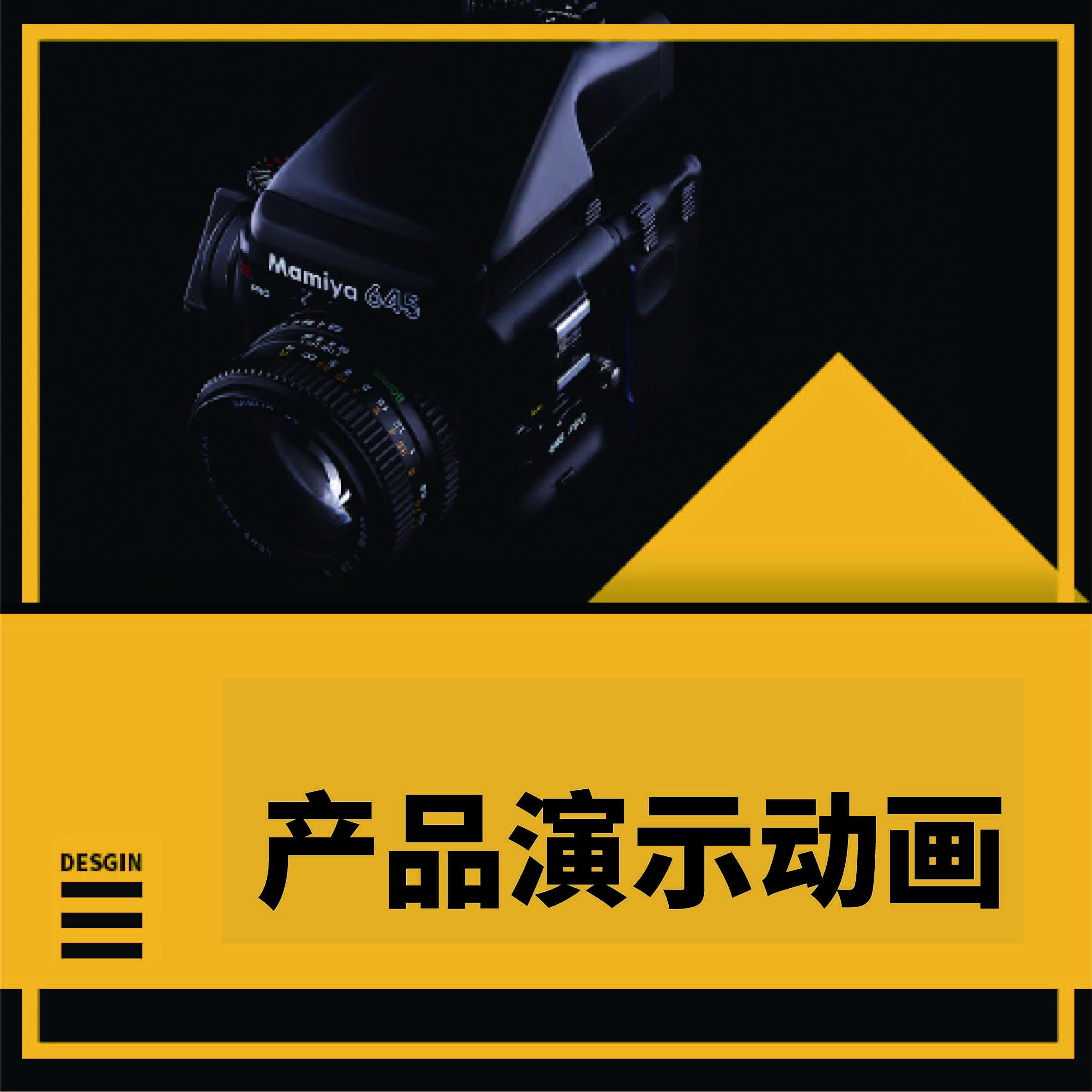 【产品演示动画】工业电子机械产品动画生产过程安装三维动画制作